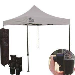 10x10 grey pop up tent